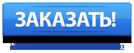 Zakachat-monasty-rskij-chaj